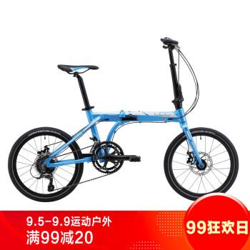 UCC 变形金刚2 城市折叠自行车 18速 机械碟刹 便携式单车 铝合金车架 律动蓝
