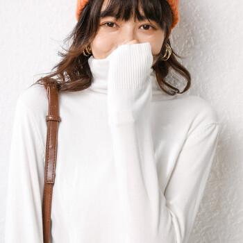 秋冬新款堆堆领毛衣长袖高领打底衫时尚百搭修身韩版 白色 XL(125-135斤)