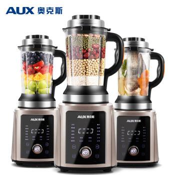 奧克斯(AUX) 破壁機 家用變頻加熱破壁料理機 防糊豆漿機榨汁機多功能沙冰機 HX-PB9650,降價幅度22%