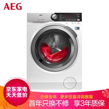 AEG 8系欧洲进口全自动滚筒洗衣机 10公斤