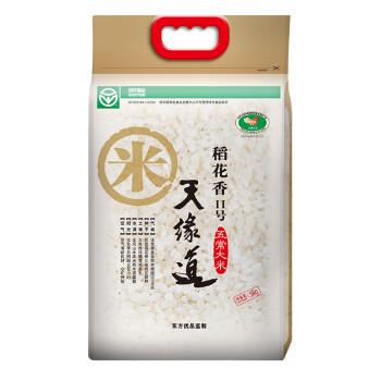 天缘道 五常稻花香米 五常大米 东北大米 绿色认证 粳米5kg