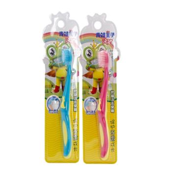 青蛙王子 儿童牙刷两支