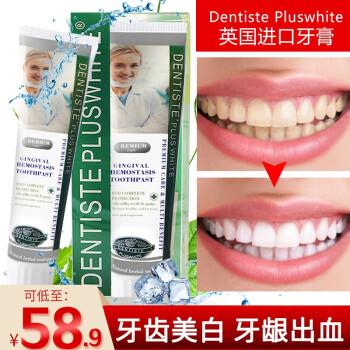 【买二送一】英国进口小苏打护龈美白牙膏1盒