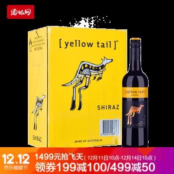澳大利亚 黄尾袋鼠 西拉红葡萄酒 750ml*6