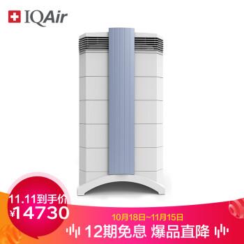 IQAir 瑞士进口家用空气净化器