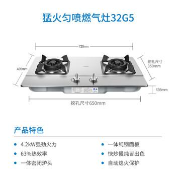 大家说老板JZY-32G5燃气灶火力大吗?质量怎么样?看看大家怎么说的!