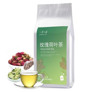 玫瑰荷叶茶冬瓜决明子茶160g*40包