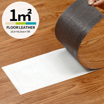 FOOJO 木纹地板贴 自粘加厚耐磨防水地板贴 塑胶免胶地板革 浅棕色7片(约1平米)