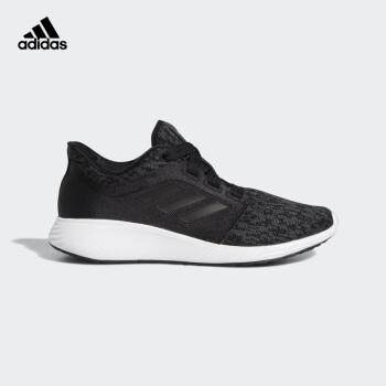 adidas edge lux 3 w 女子跑步鞋