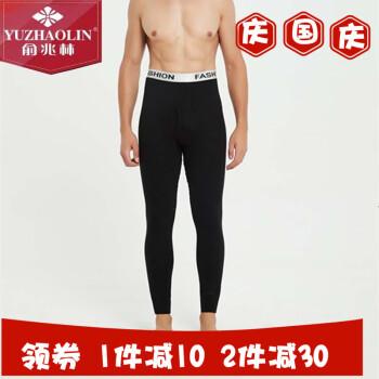 标题:【拼购】俞兆林男士纯棉保暖秋裤