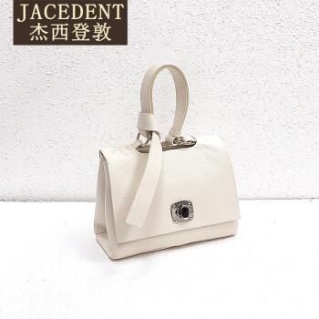杰西登敦轻奢品牌2019新款大容量简约百搭斜挎大包包白色荔枝纹手提单肩头层牛皮包 奶白色