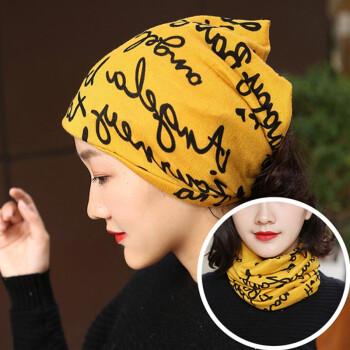 帽子女秋冬韩版潮流时尚保暖棉毛线帽子