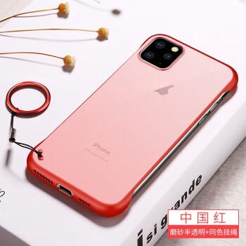 朗客 苹果11 Pro Max无边框手机保护壳【中国红】 iPhone 11