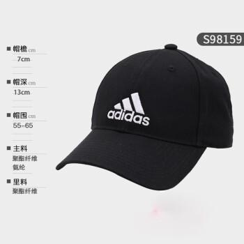 Adidas阿迪达斯帽子 男帽女帽透气鸭舌帽潮帽休闲户外运动帽网球帽遮阳帽棒球帽S98156 DF S98159/19夏季新款 黑色 OSFM