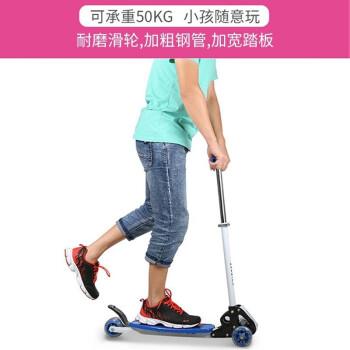 【升级材质】卓恒 儿童滑板车三四轮可折叠小孩摇摆车滑滑车可调节2-3-4-14岁 清新绿