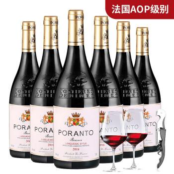 贝诗纳干红葡萄酒整箱750ml*6瓶