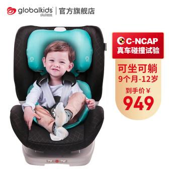 环球娃娃儿童安全座椅9个月-12岁汽车用婴儿宝宝可坐可躺isofix硬接口 全能骑士7479黑蓝