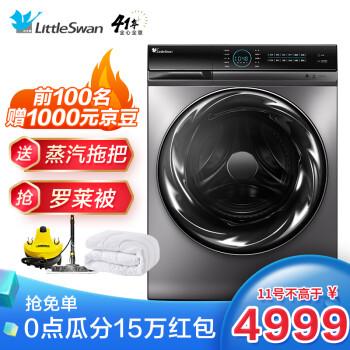 小天鹅( LittleSwan)10公斤洗烘一体滚筒洗衣机