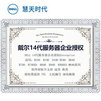 Dell服务器GPU供电套件_戴尔慧天时代专卖店Dell服务器GPU供电套件【价格_