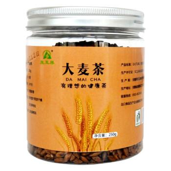 浓香型原味烘焙炒麦芽茶