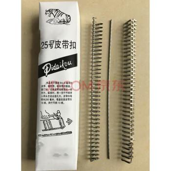 PVC输送带 流水线配件不锈钢工业皮带扣  钢丝扣狼牙扣 25号钢扣,一盒 其他