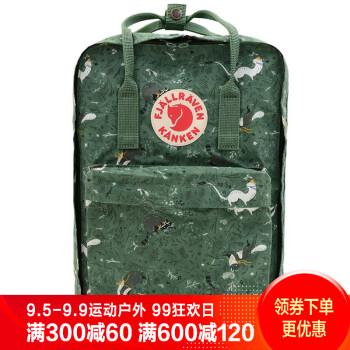 北极狐新双肩包吃鸡书包学生版皮肤包三级包骑行包背囊迷彩23614 976 绿色寓言款 20L