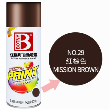Ez Ping Malaysia, Dark Brown Spray Paint For Wood Furniture