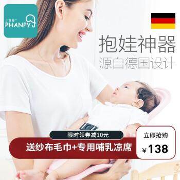 小雅象婴儿哺乳神器喂奶枕头抱托孕妇哺乳枕抱娃神器新生儿防吐奶抱婴板 亲肤毛巾布 粉(经典款)