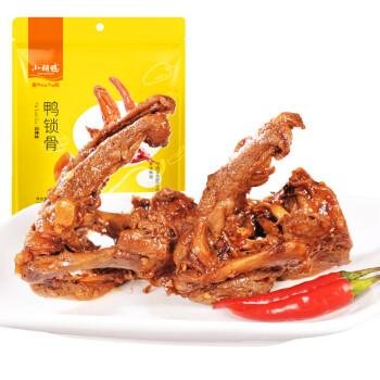 小胡鸭 香辣味198g/袋 鸭锁骨 鸭架 休闲零食小吃 湖北特产