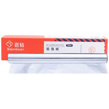 百钻铝箔纸50m烤箱家用烧烤锡纸一次性烤肉花甲粉锡箔纸烘焙工具