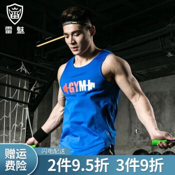 雷魅(RAYCHARM)健身背心男宽松肌肉运动上衣T恤无袖速干训练短袖工字紧身衣1804 蓝色 M