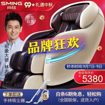 尚铭电器(SminG)按摩椅家用 SL导轨机械手太空舱全身电动按摩椅SM-910L 白棕色