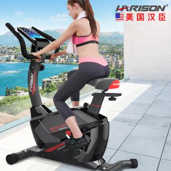 美国汉臣HARISON健身车 家用静音磁控室内动感单车 减肥运动健身器材 SHARP B6