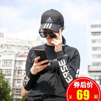 Adidas阿迪达斯男帽女帽鸭舌帽2019秋季新款户外运动帽遮阳帽子网球棒球帽S98156 黑色DU0196 均码