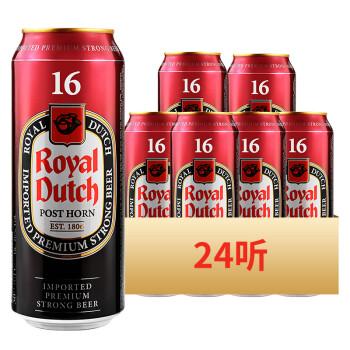 原装进口皇家金骑士啤酒 皇家骑士啤酒 皇家骑士烈性啤酒 16度500ml*24听