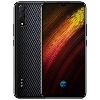 【10月24日北京新品品鉴会】vivo iQOO Neo 855版 疾速芯生 生而强悍 碳纤黑 6GB 128GB,降价幅度4.4%