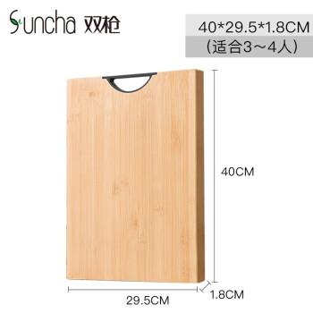 双枪(Suncha) 双枪 菜板 竹砧板 切菜板整实拼接 竹长方形擀面板水果案板 3-4人用 (40*29.5*1.8厘米)