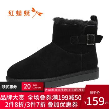 红蜻蜓 冬季新款男士时尚保暖雪地靴舒适短筒靴WTD80671/72 黑色 39