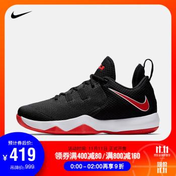 耐克 NIKE AMBASSADOR X 男子篮球鞋 AH7580