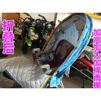 自行车电动车单车后置儿童座椅雨棚后座宝宝座雨蓬棉蓬遮阳棚雨罩 粉小鹿】加高密布料雨棚