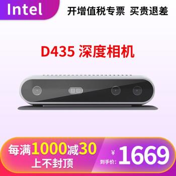 Intel RealSense D415/D435 3D建模人脸识别 体感摄像头 实感深度相机 深度相机 D435(含发票)