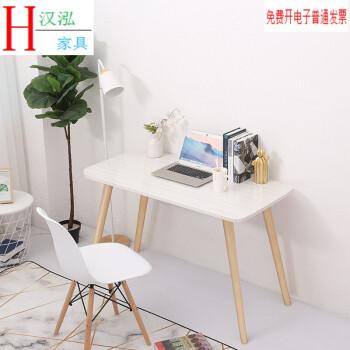 北欧电脑桌台式家用学习办公写字桌餐桌简易现代卧室实木书桌 80*50*75CM暖白色单桌圆角【加固实木桌腿】