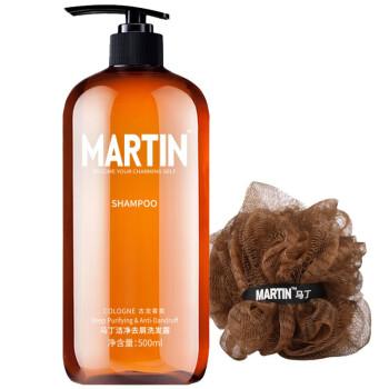 马丁(Martin)古龙香芬洗发水 古龙水男士沐浴露控油去屑洗发乳 沐浴乳套装 男士洗发水500ml