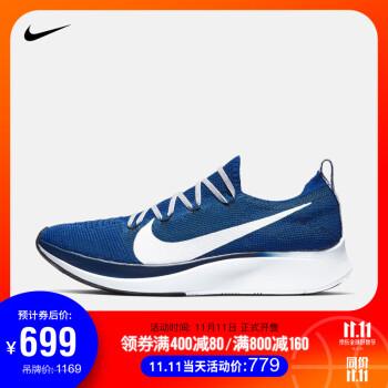 耐克 NIKE ZOOM FLY FK 男子跑步鞋 AR4561