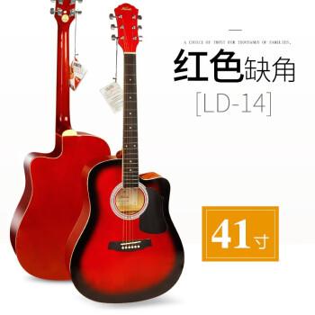 红棉(Kapok) 民谣原木古典吉他38寸40寸41寸38寸圆角缺角儿童学生初学者入门 民谣LD-14 41寸//红色缺角