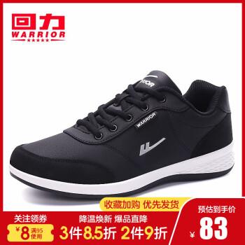 N回力鞋秋季透气新款男鞋板鞋舒适百搭运动鞋男休闲鞋 黑色 42