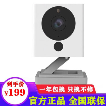 小米(MI) 小方智能摄像头1S 1080P红外夜视家用WIFI网络监控摄像头 小方智能摄像机1S+16G内存卡【高速】