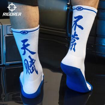 准者运动袜吸汗防滑黑白色篮球袜加厚减震中筒毛巾底袜子精英袜黑色 白/蓝【1双装】