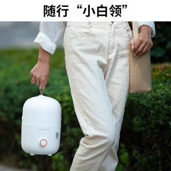 九阳(Joyoung)电热饭盒保温饭盒加热饭盒蒸饭带饭自热插电饭盒上班族便携式便当盒 白色三胆