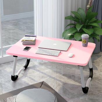 可折叠床上书桌笔记本电脑桌吃饭桌学生写字小桌子儿童餐桌 方型粉色++防滑W腿 尺寸60*40